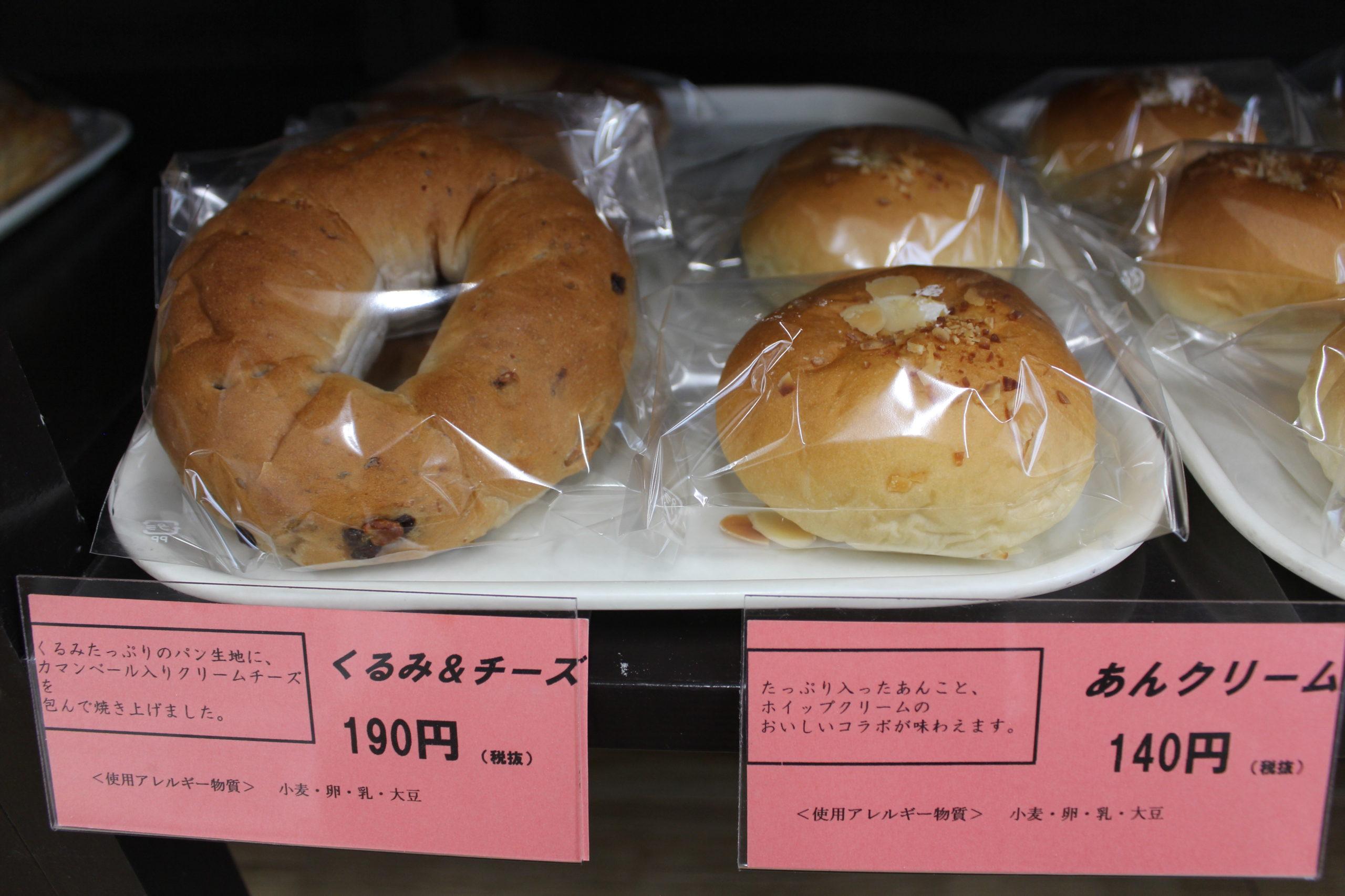 くるみ&チーズ