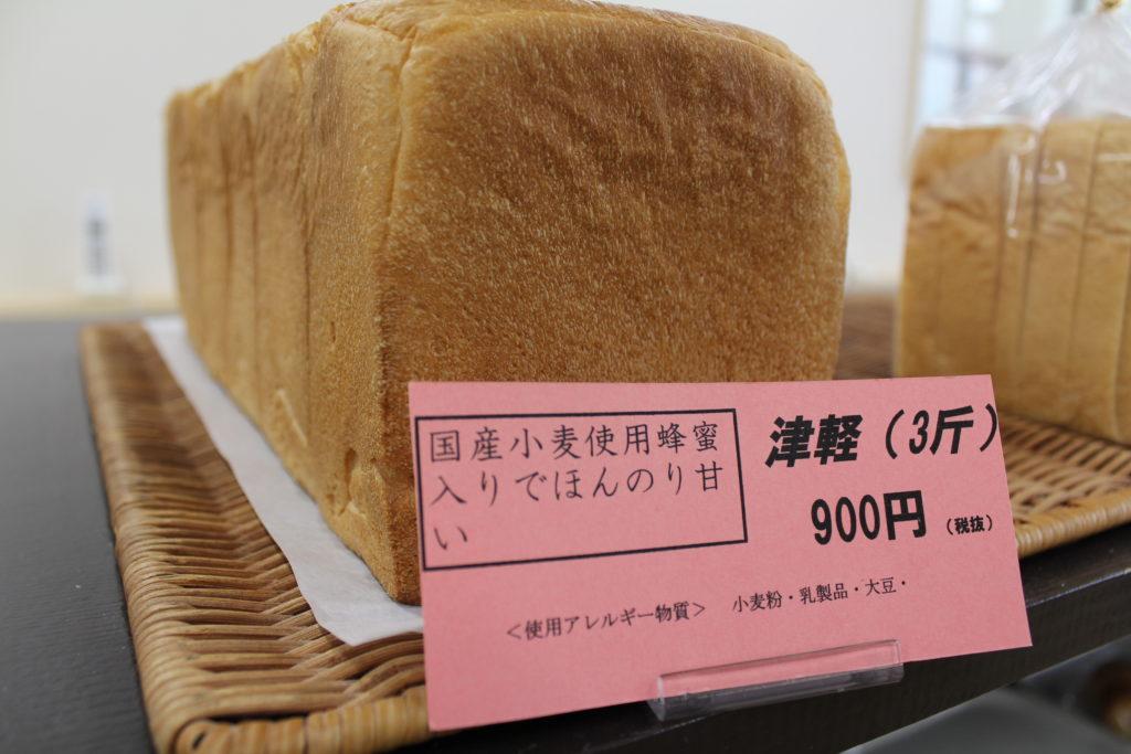 津軽 食パン
